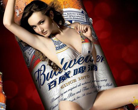 publicidad_sexista_mujer_budweiser